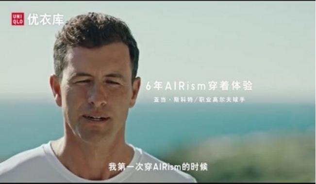 一件AIRism舒爽内衣带来人工降温,季持久清爽体验值得拥有-焦点中国网